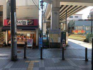 Tachiaigawa st1