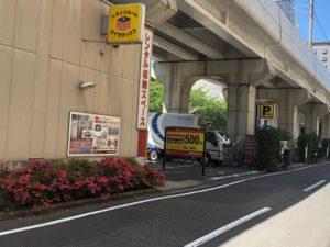 kparking dorokoenmae