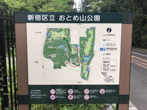おとめ山公園案内図