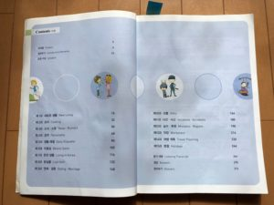 面白い韓国語1