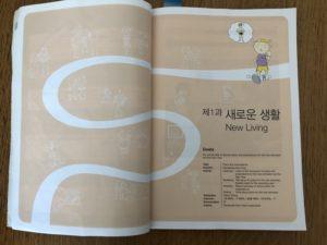 面白い韓国語1課