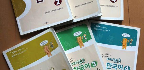 面白い韓国語
