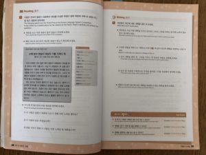 面白い韓国語1課6