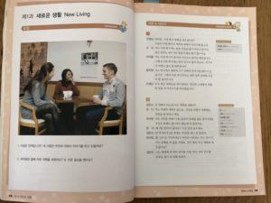 面白い韓国語1課1